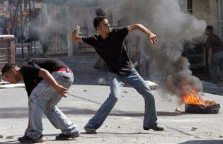 Palestinian youths